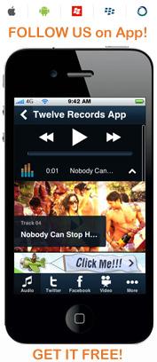 Twelve Records App